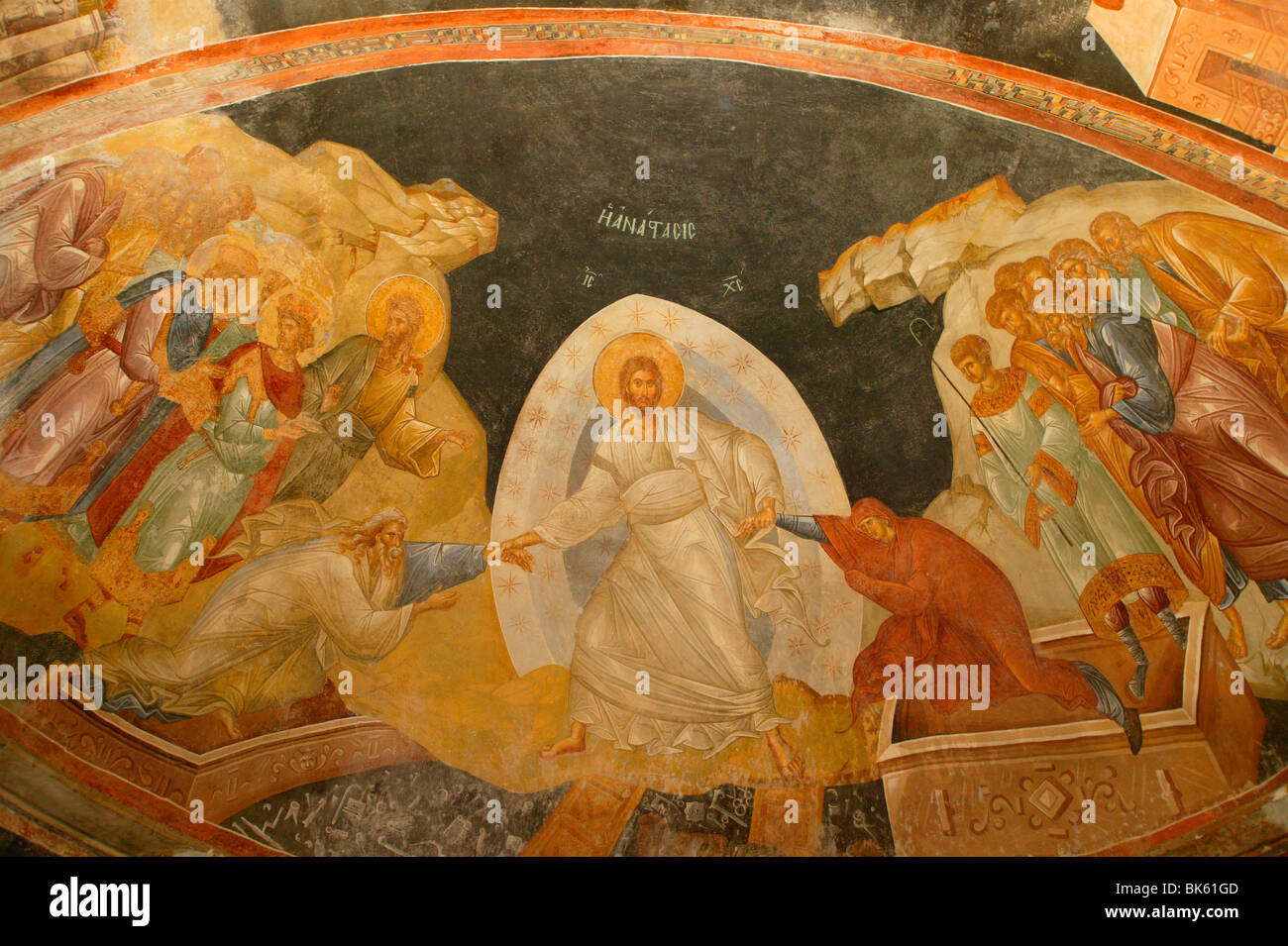 Descent of Christ into Limbo, Church of St. Saviour in Chora, Istanbul, Turkey, Europe - Stock Image
