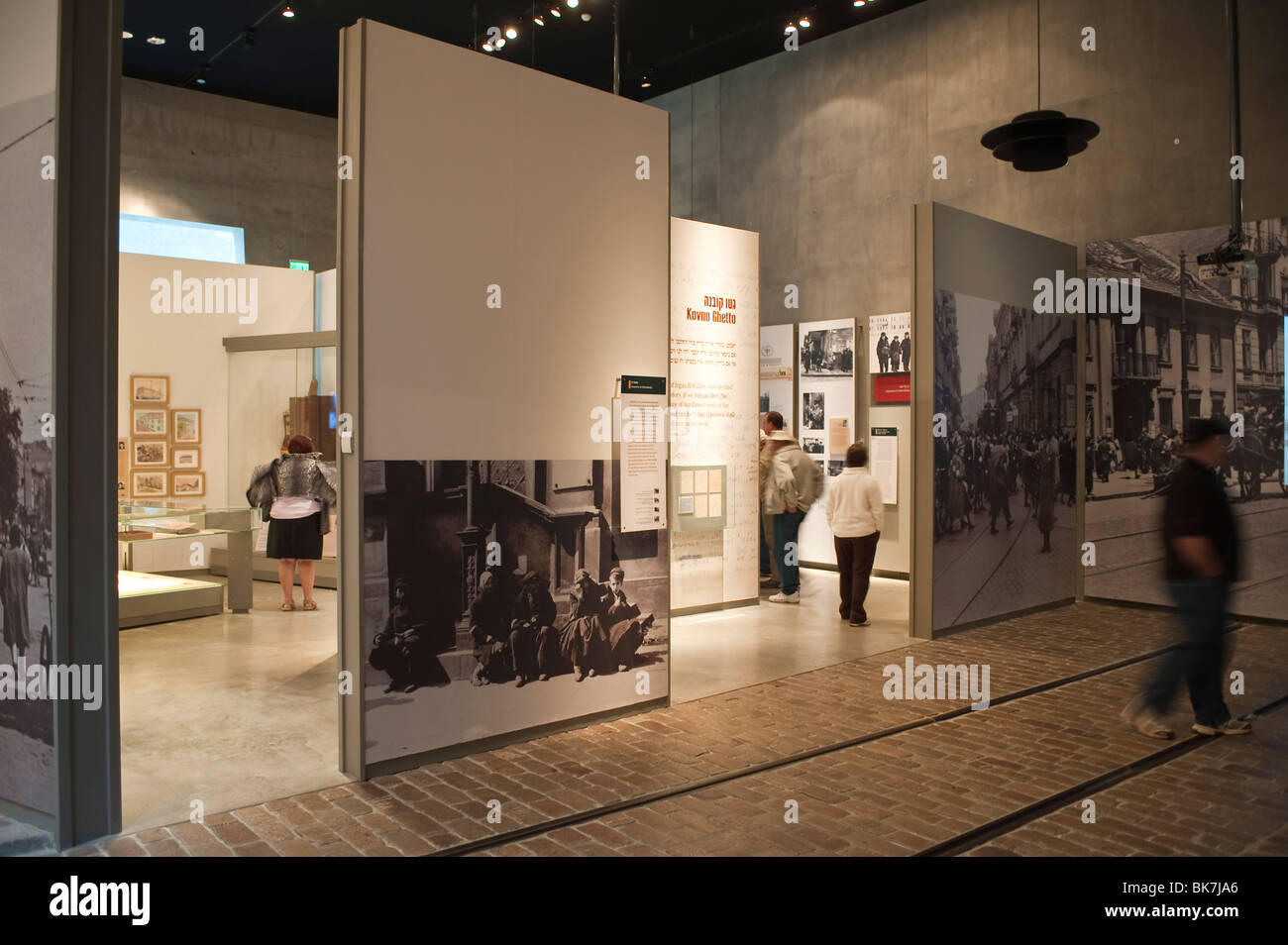 Holocaust Museum, Yad Vashem, Jerusalem, Israel, Middle East - Stock Image