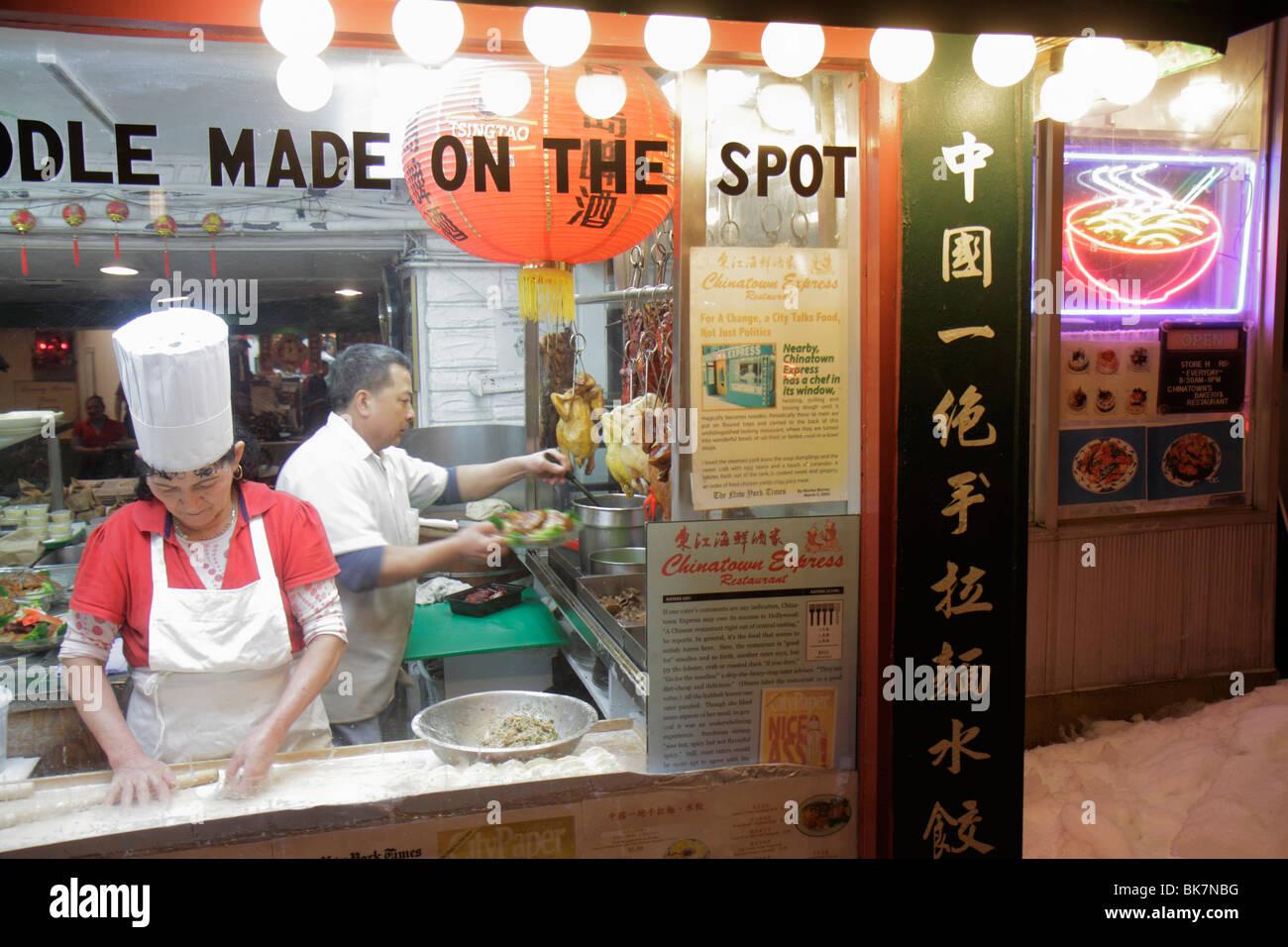 Washington Dc Chinatown 6th Street Nw Chinatown Express