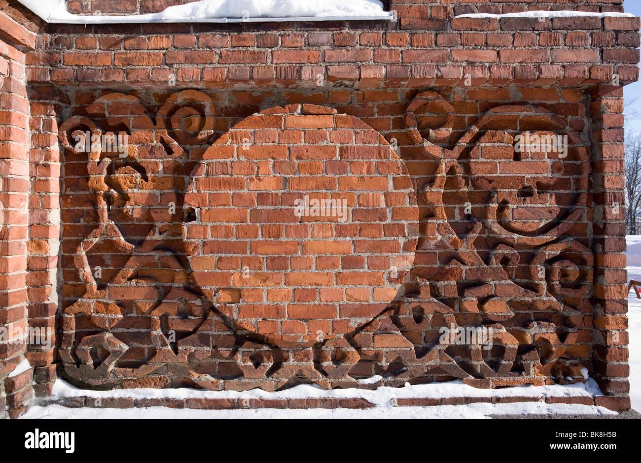 Brick Wall Patterns Unique Decorating Ideas