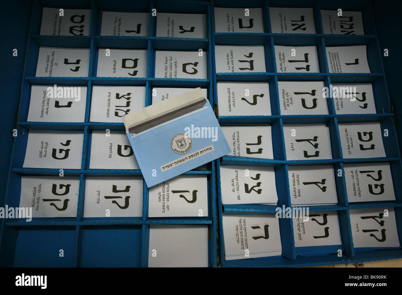Israel, Kfar Yona, The voting booth and ballots - Stock Image