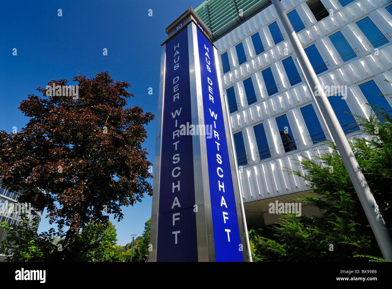 Haus der Wirtschaft, house of economy in the City North, Winterhude, Hamburg, Germany, Europe - Stock Image