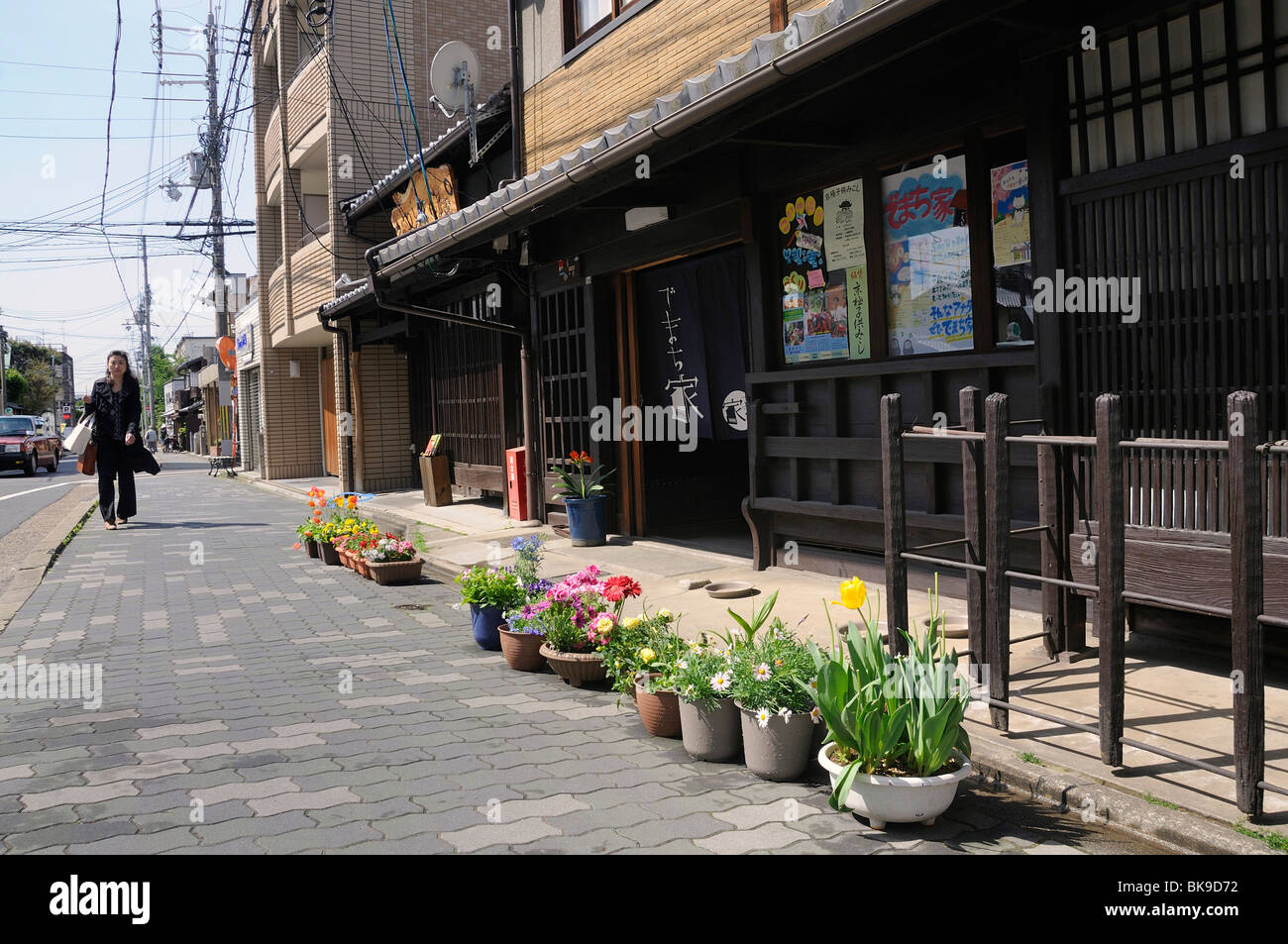 Typical 'front yard' in front of a traditional restaurant, Kyoto, Japan, Asia - Stock Image