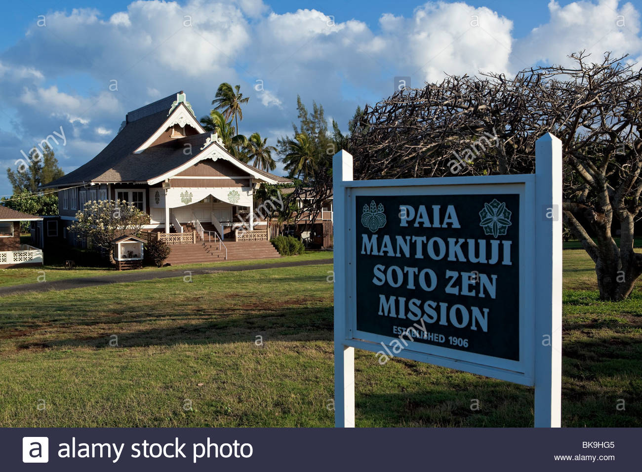Mantokuji Soto Zen Mission in the town of Paia on the island of Maui in the State of Hawaii USA - Stock Image