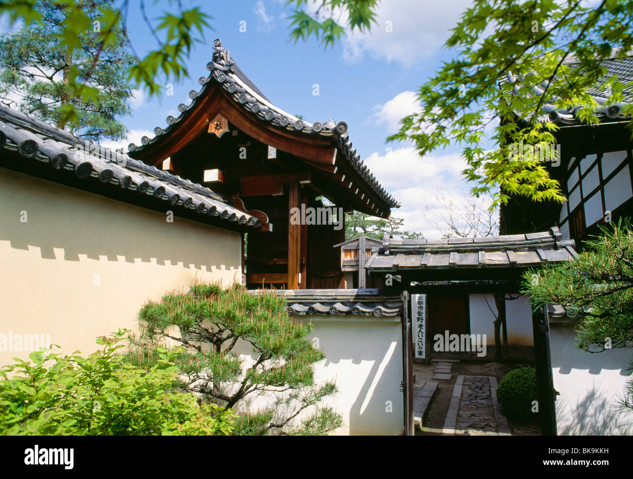 Entrance to Japanese cemetery - Stock Image
