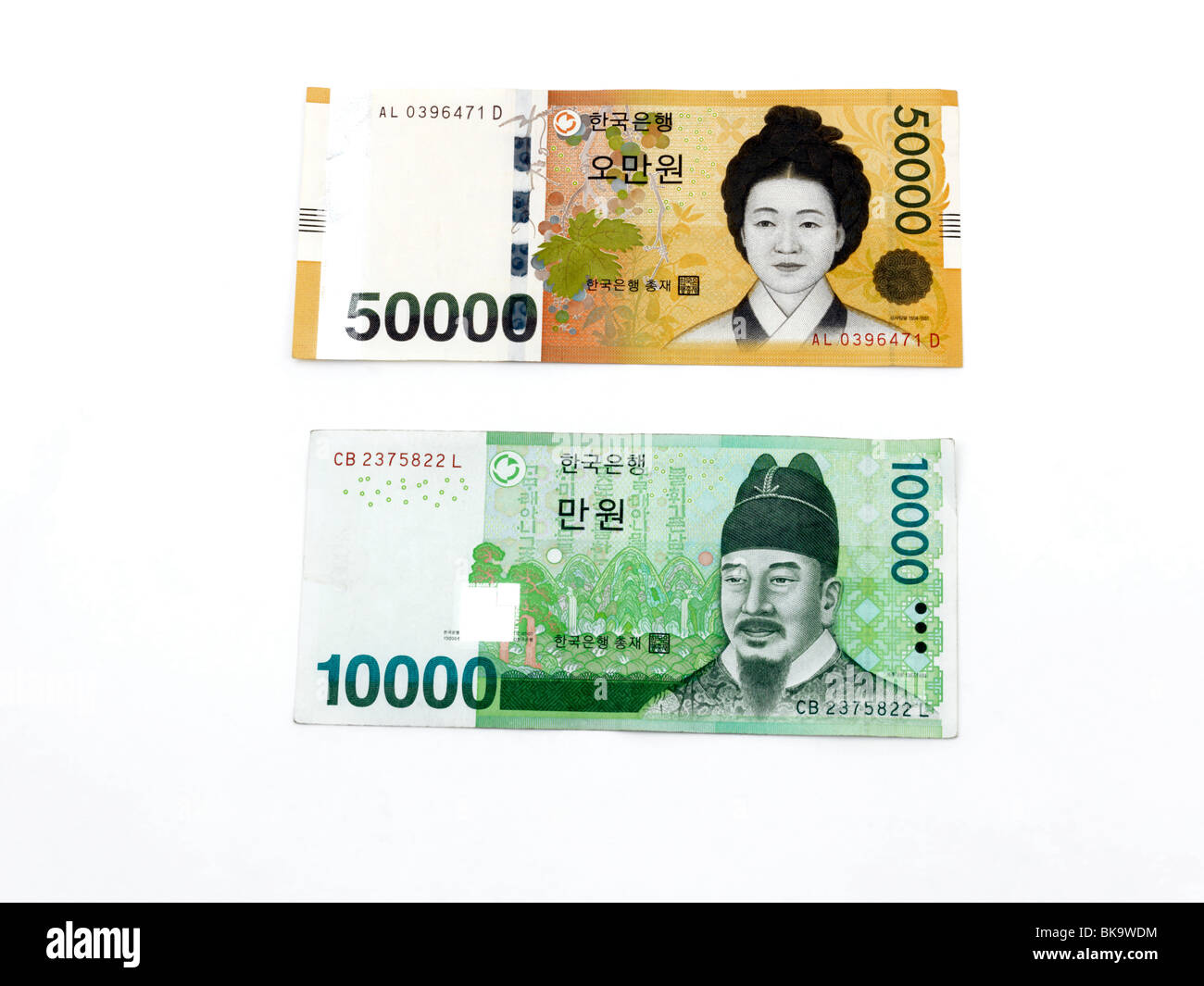 South Korea 50000 Won Banknote Circulated South Korean 50,000 Banknotes