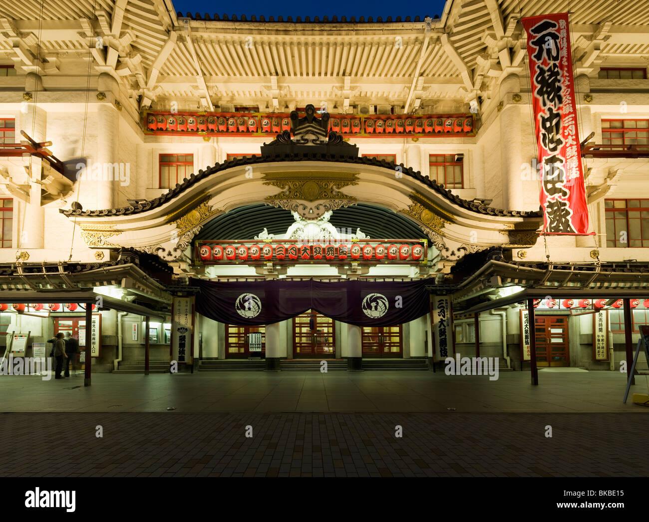 Panorama of Kabukiza kabuki theater in Ginza, Japan - Stock Image