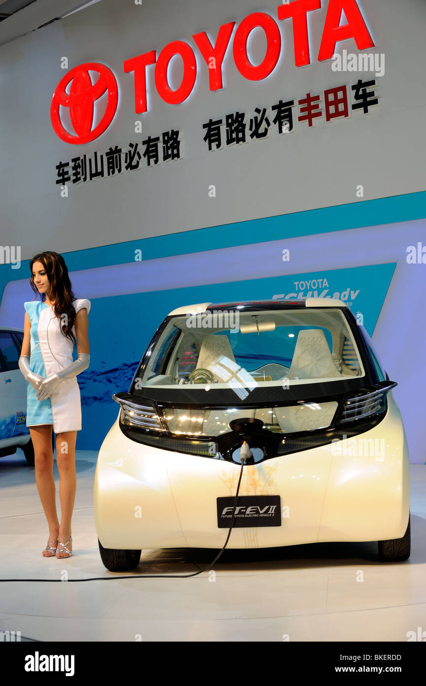 Future Toyota electric vehicle II FT-EVII concept car at Beijing Auto Show 2010. - Stock Image