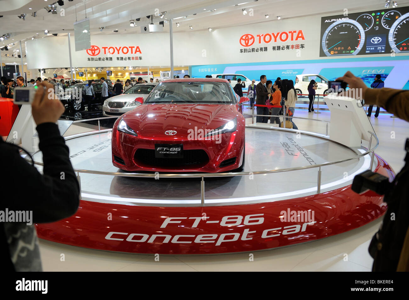 Toyota FT 86 Concept Car At Beijing Auto Show 2010.   Stock Image