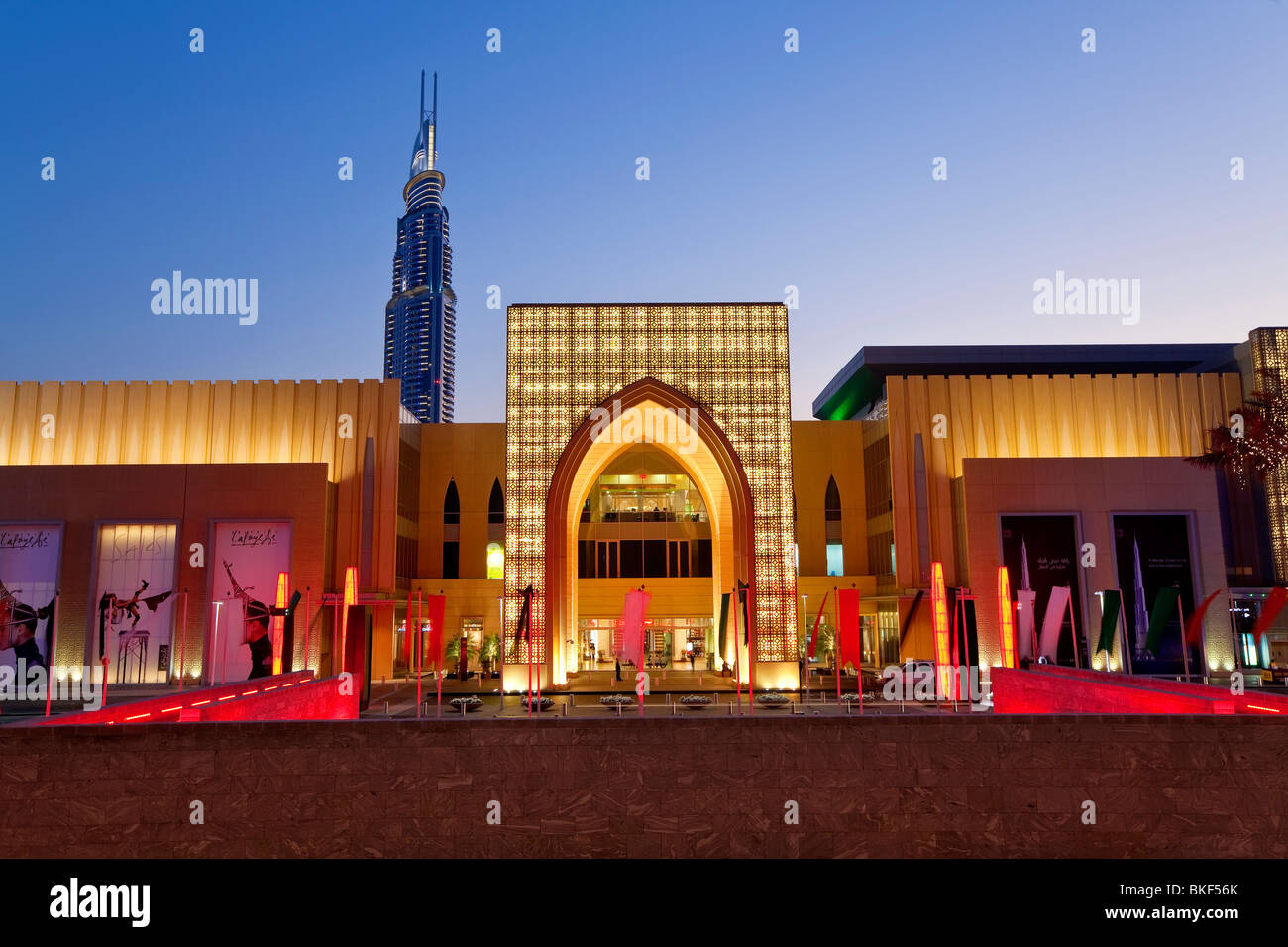 Dubai Mall, the largest shopping Mall in the world and the Burj Khalifa, Dubai, UAE, United Arab Emirates - Stock Image