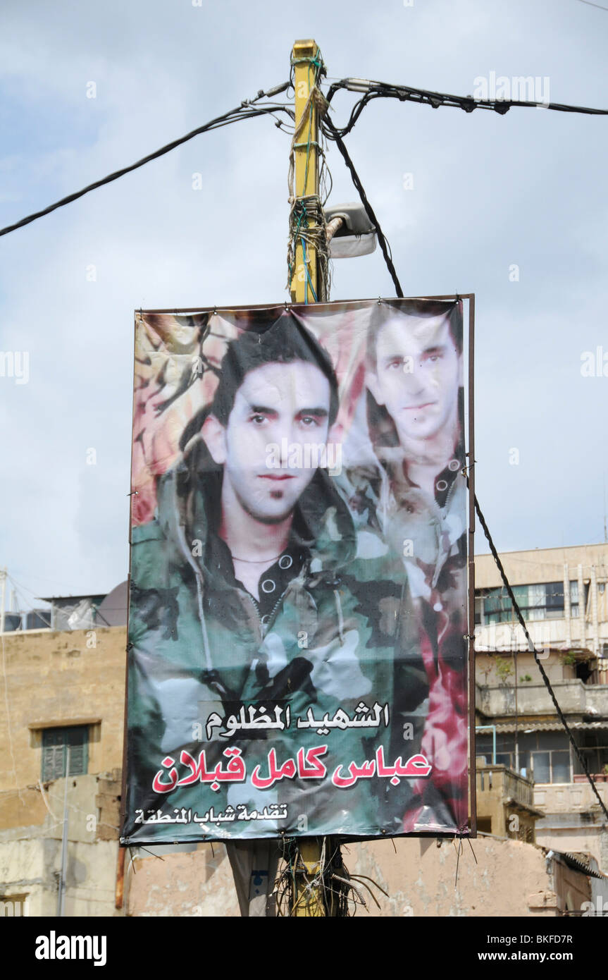 HIZBOLLAH AND HAMAS BILLBOARDS IN SOUTH LEBANON - Stock Image