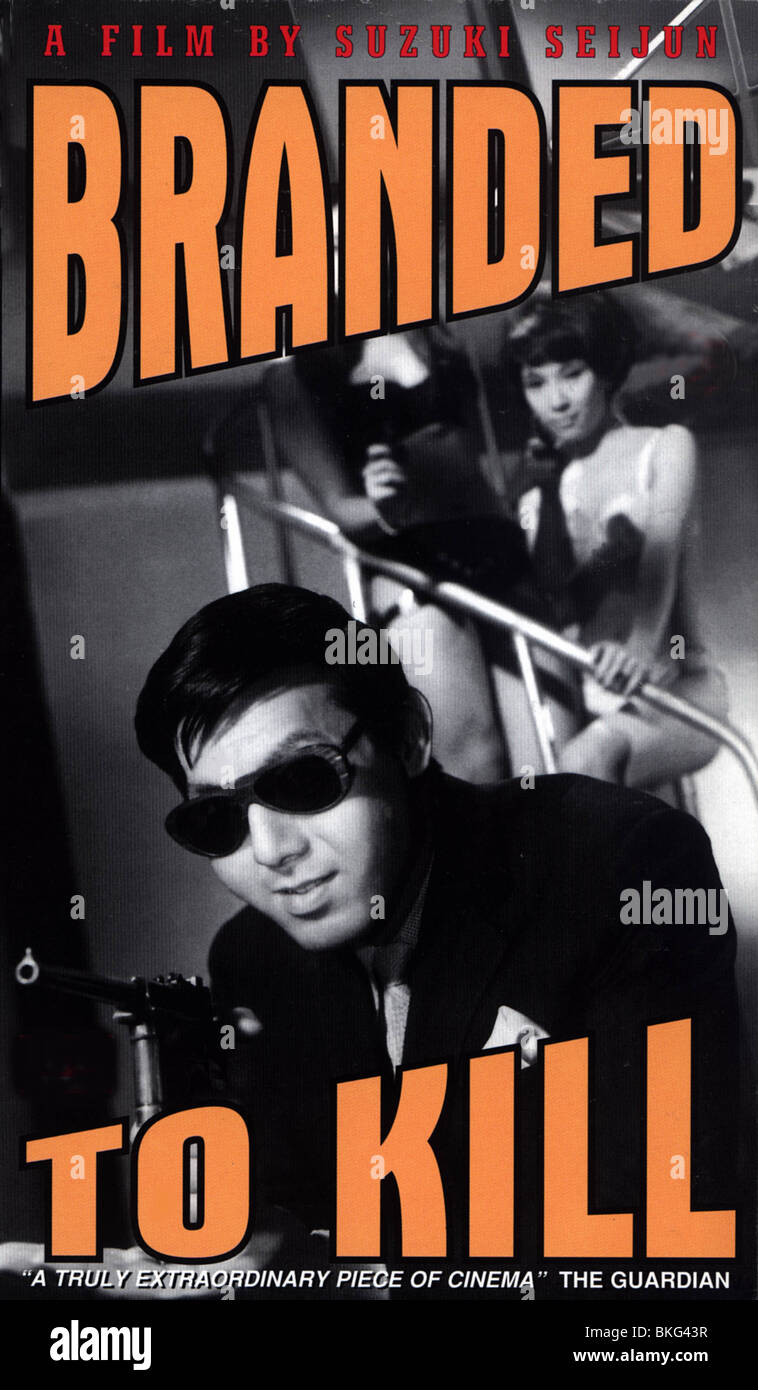 BRANDED TO KILL -1967 POSTER - Stock Image