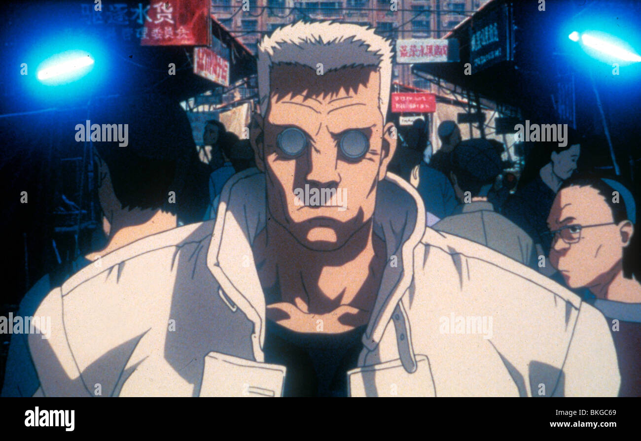 Ghost In The Shell 1995 Animation Gits 001 Stock Photo Alamy