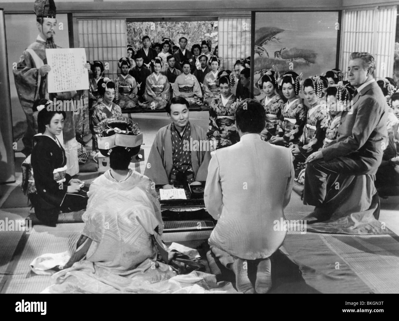MADAME BUTTERFLY -1956 - Stock Image