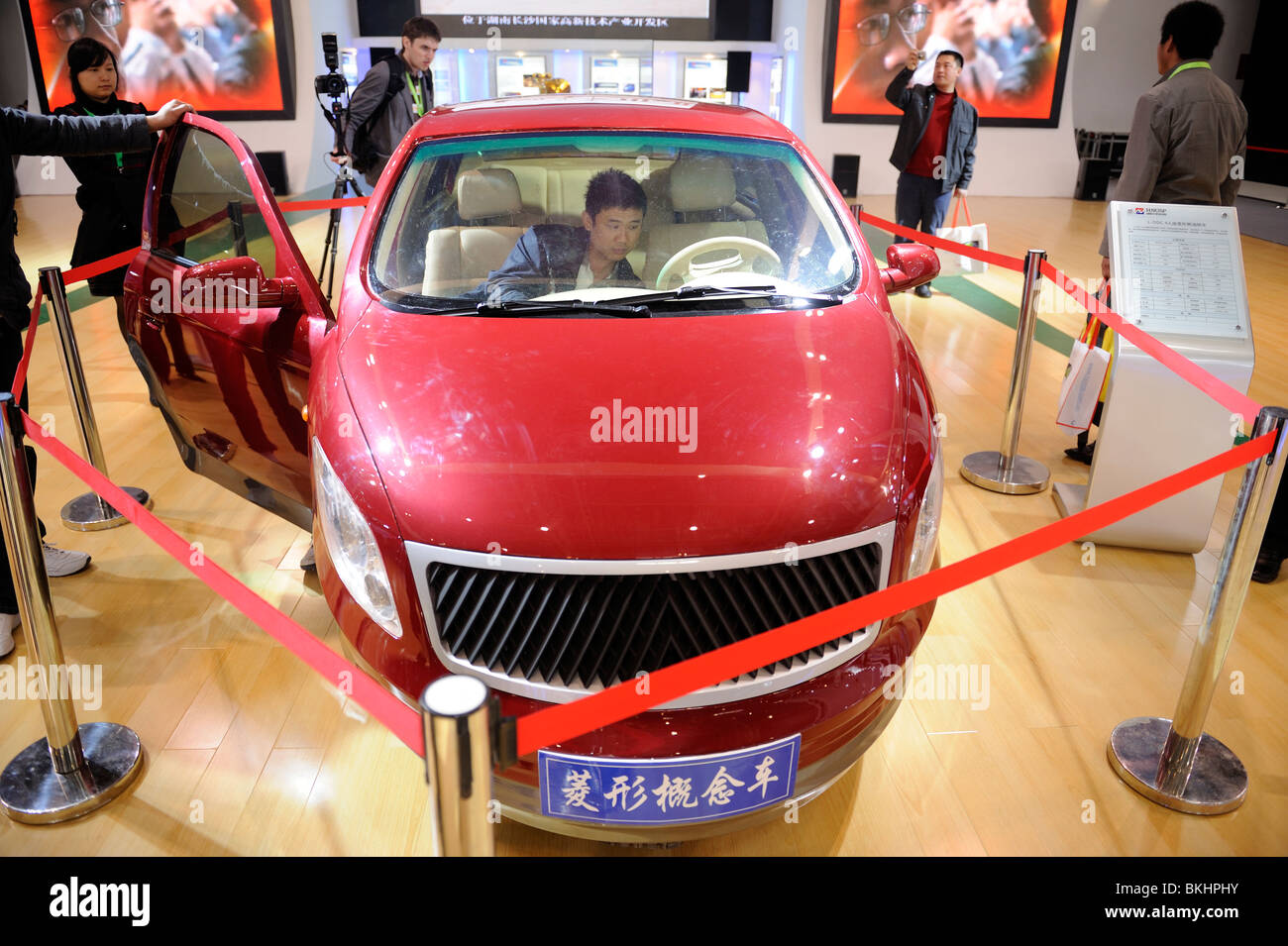 Concept car by Hunan Normal University at the Beijing Auto Show 2010. - Stock Image