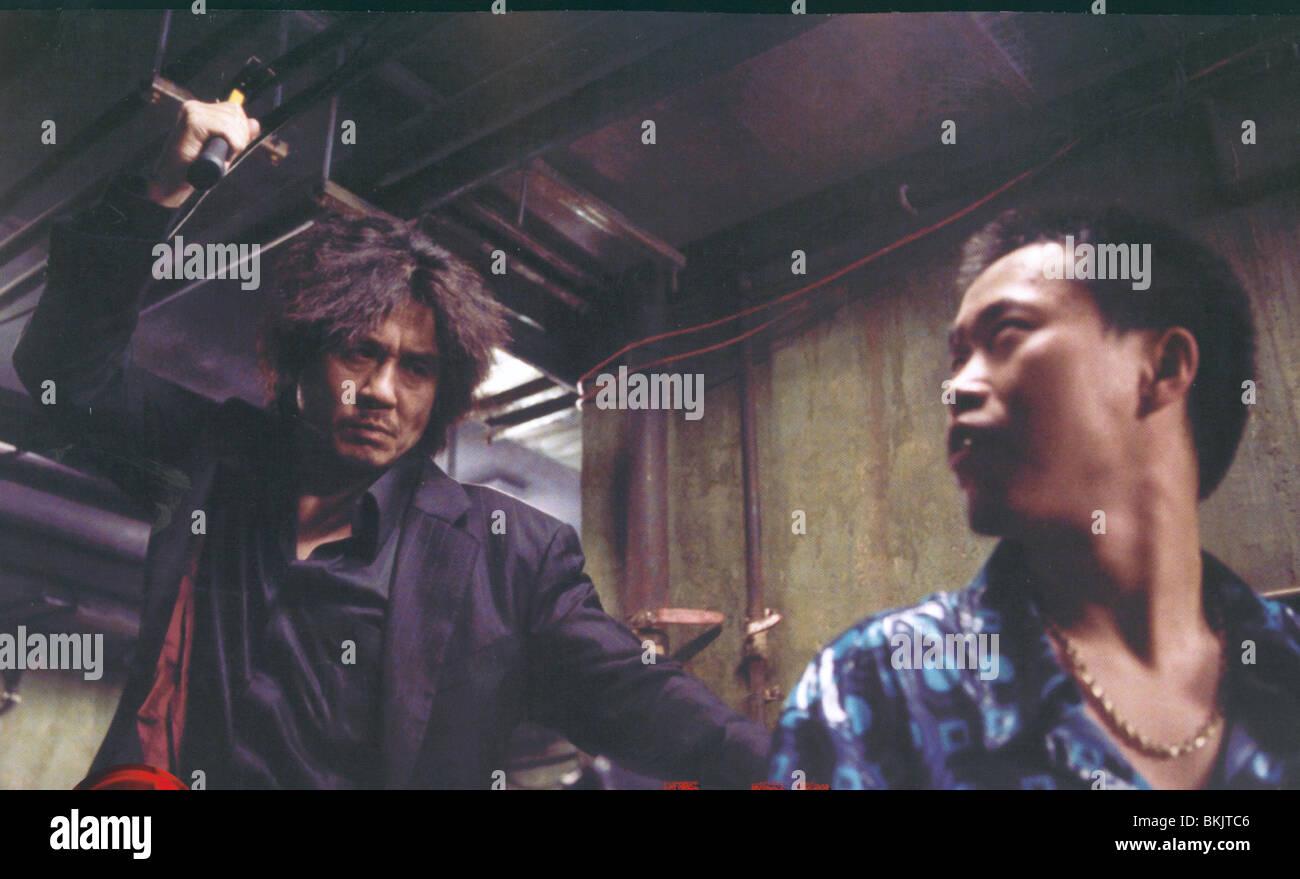 OLDBOY -2003 - Stock Image