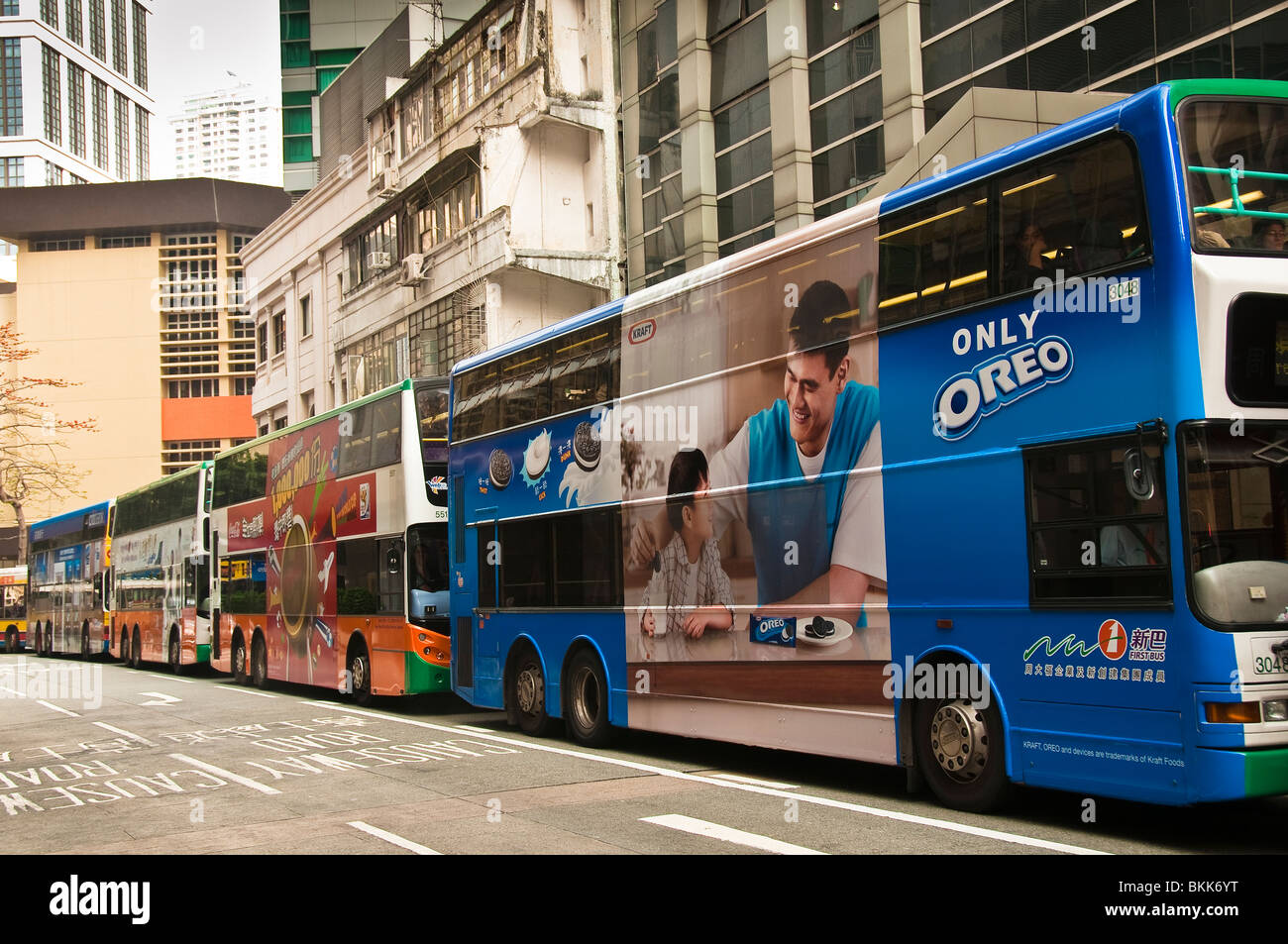 Double Decker Buses in Hong Kong, China - Stock Image