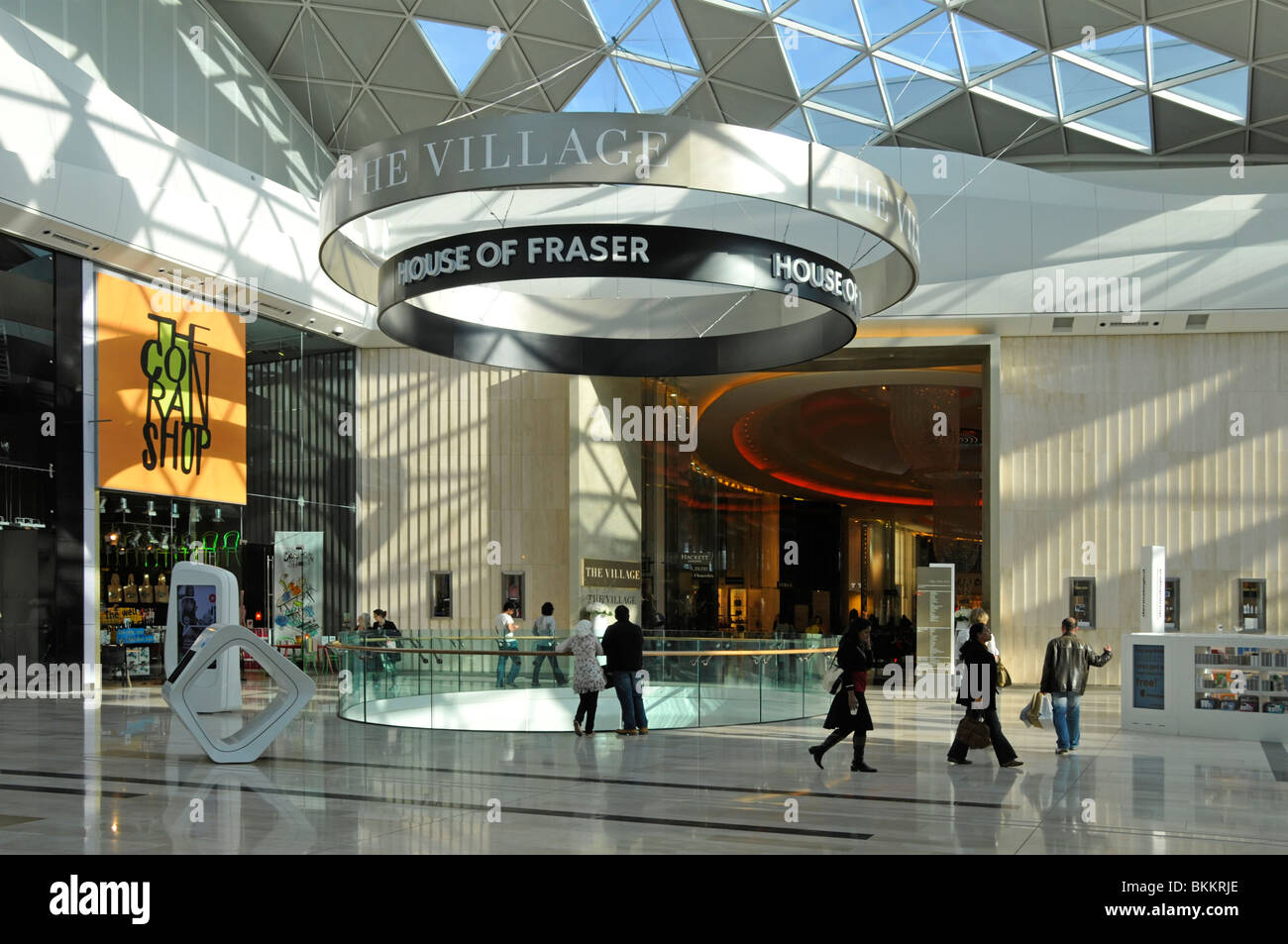 House of Fraser store entrance in Westfield shopping mall - Stock Image