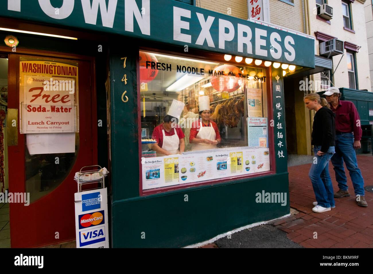 The Chinatown Express Restaurant In Washington Dc Stock