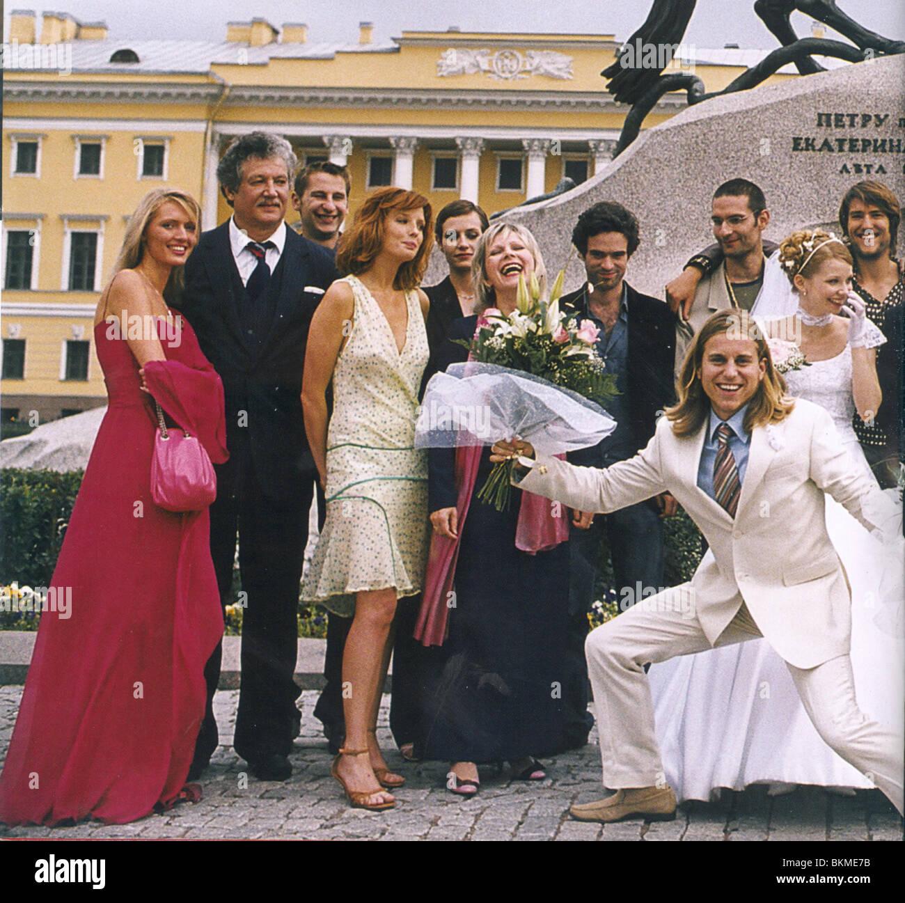 L'AUBERGE ESPAGNOLE (2002) POT LUCK (ALT) AUBE 001-25 - Stock Image