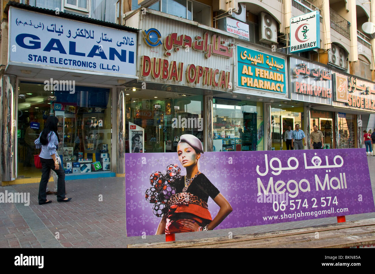 Bur Dubai shopping area in Dubai Stock Photo: 29356246 - Alamy