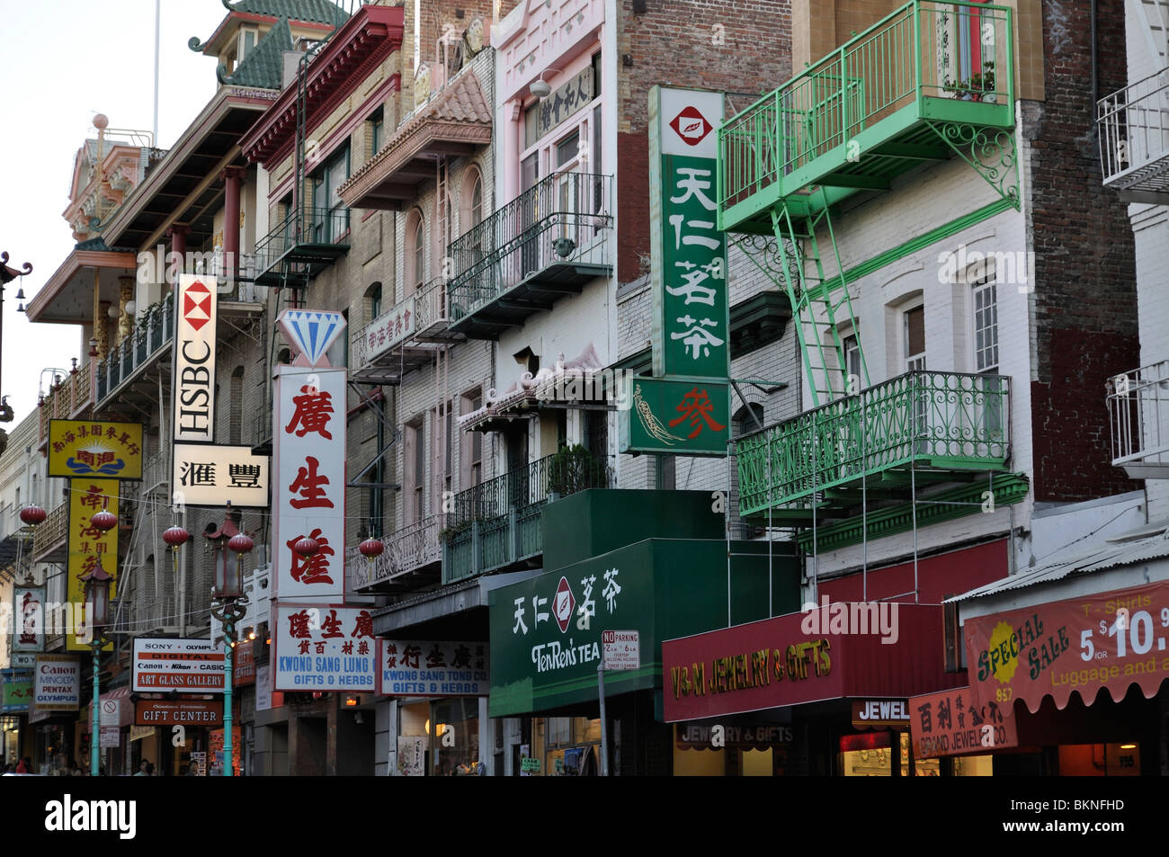 Street scene in China town section of San Francisco, CA Stock Photo