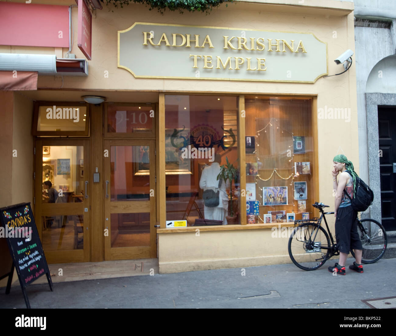 Radha Krishna temple, London, England - Stock Image