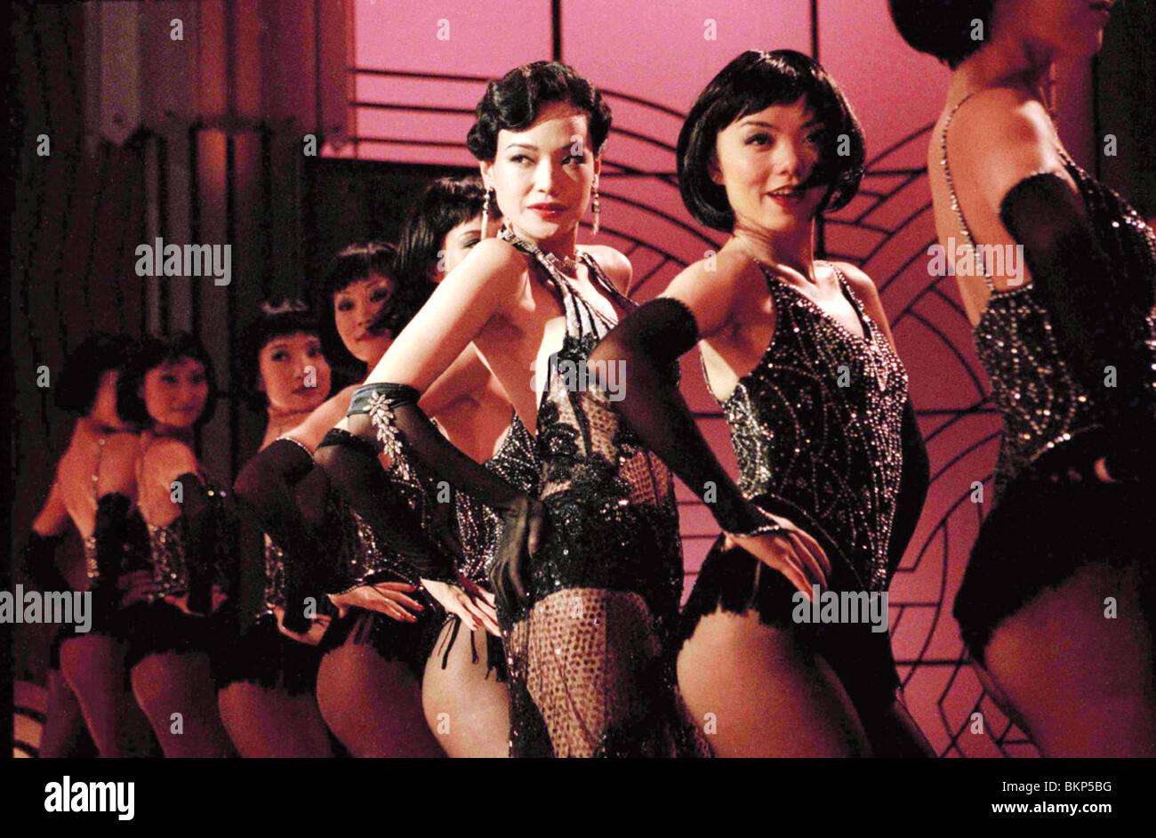 Macy Wu Qing-Qing Nude Photos 7