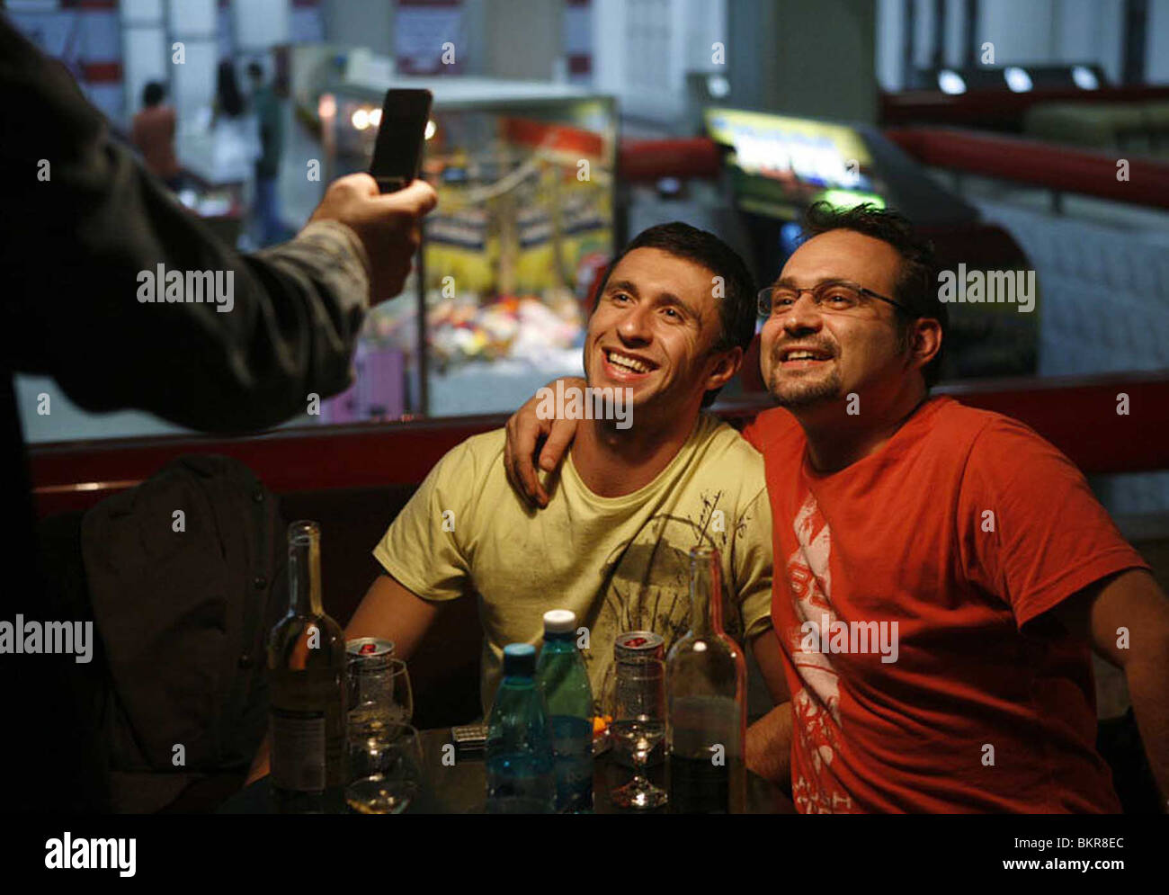 BOOGIE -2008 RADU MUNTEAN (DIR) - Stock Image