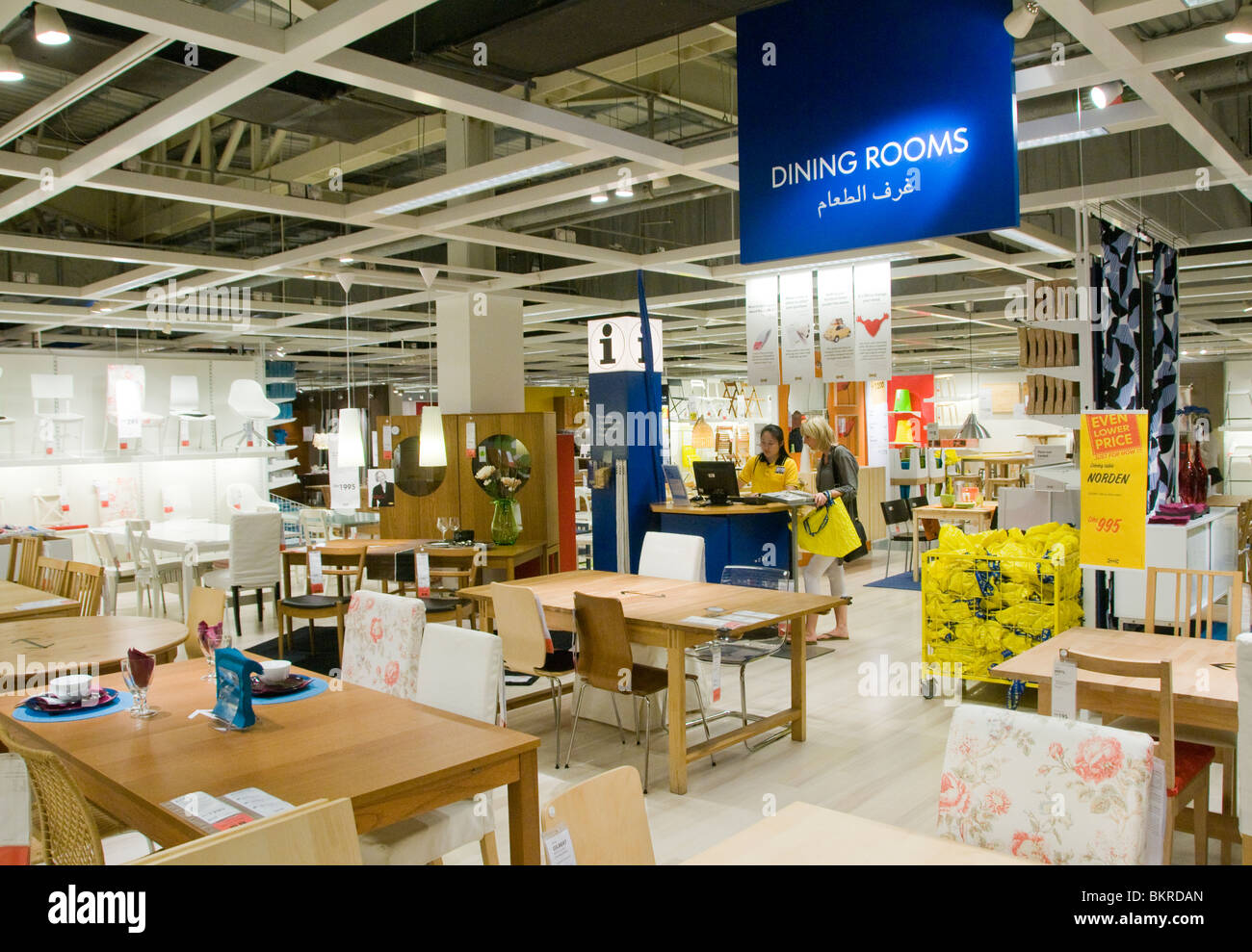 Dining Rooms Department At Ikea Home Furnishing Store In Dubai