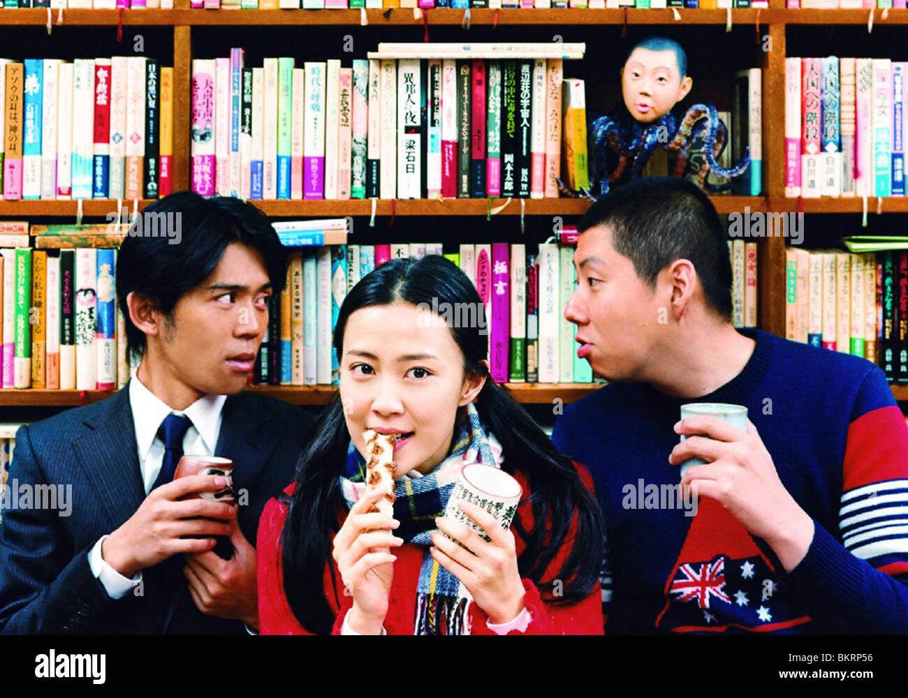 ZEN ZEN DAIJOBU (2008) FINE, TOTALLY FINE (ALT) ZENZ 001 - Stock Image