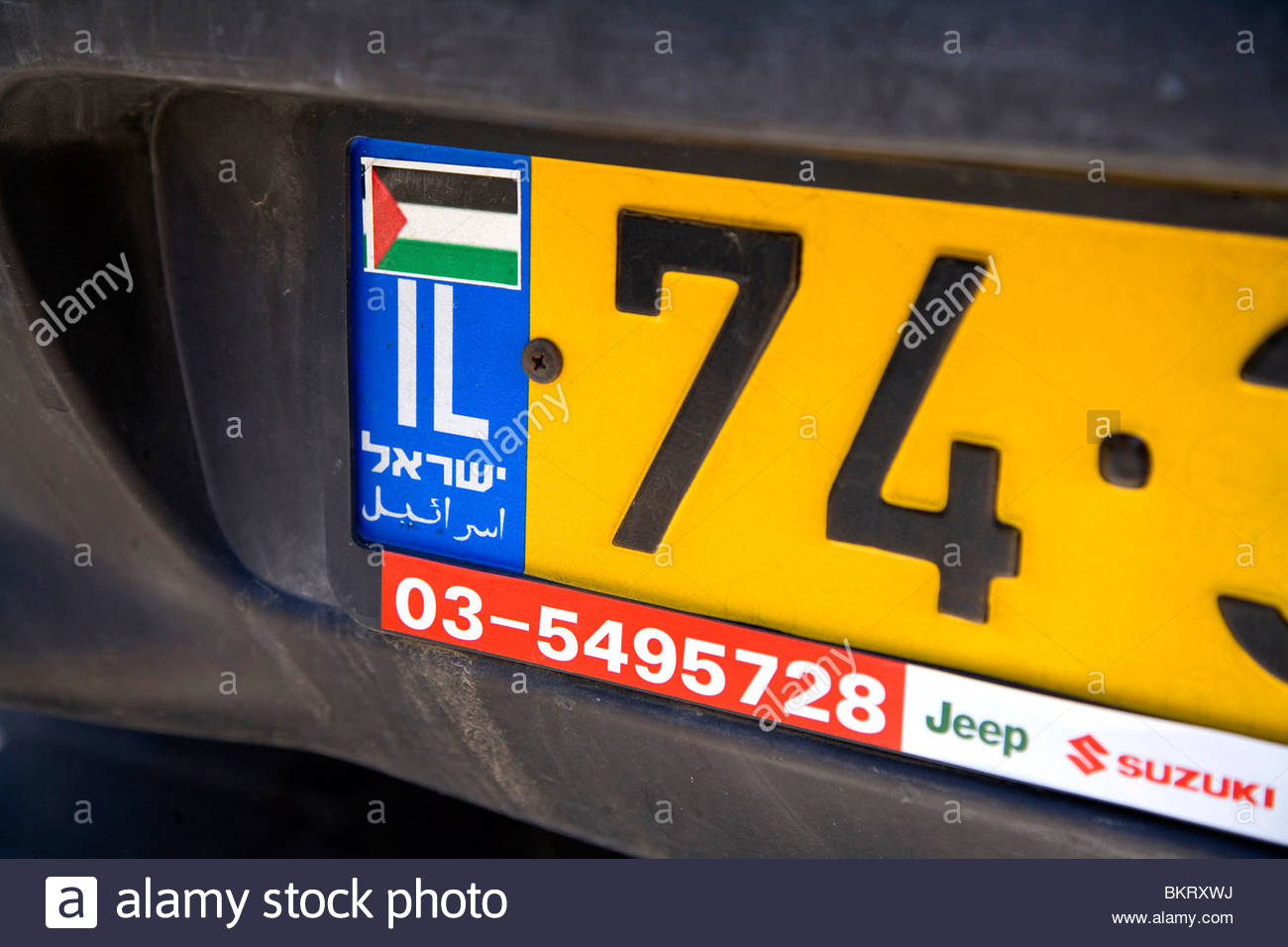 car plate,Tel Aviv,Israel,Middle East,Asia - Stock Image