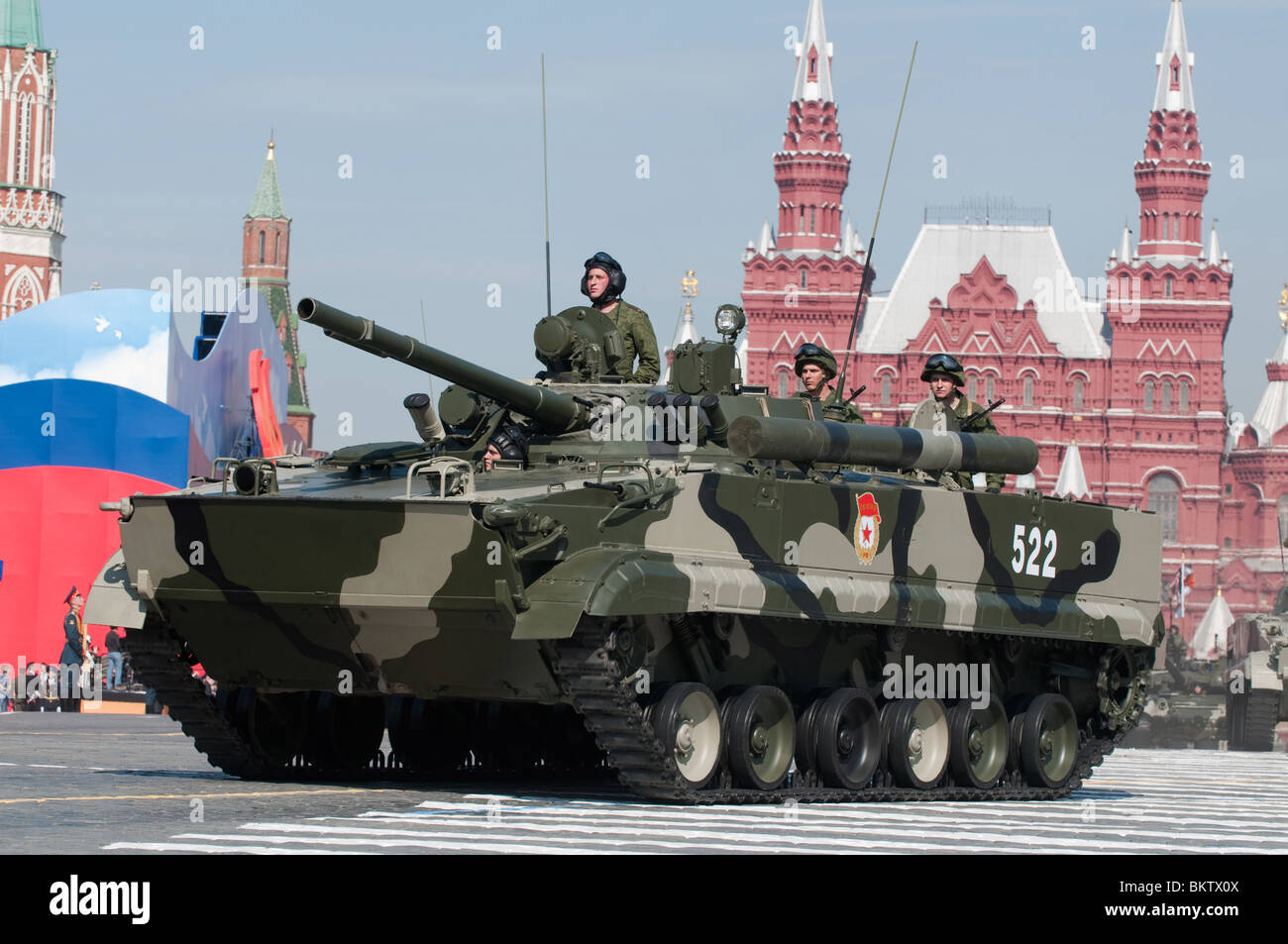 Amphibious Vehicle For Sale >> BMP-3 amphibious infantry fighting vehicle march along the ...