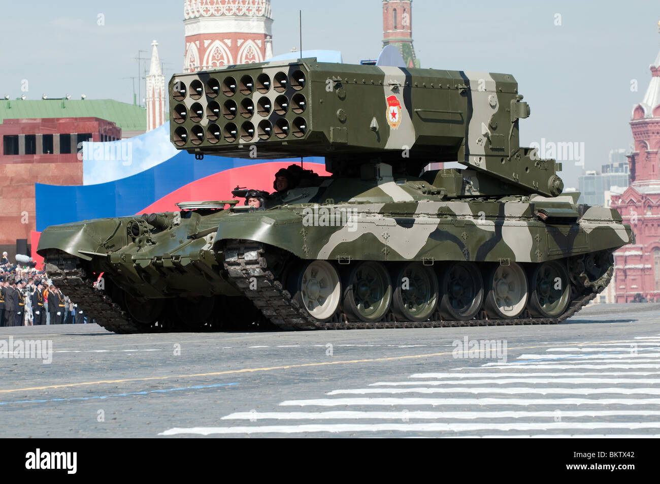 Heavy Flame Thrower System TOS-1, rocket launcher and thermobaric weapon, march along the Red Square Moscow Victory - Stock Image