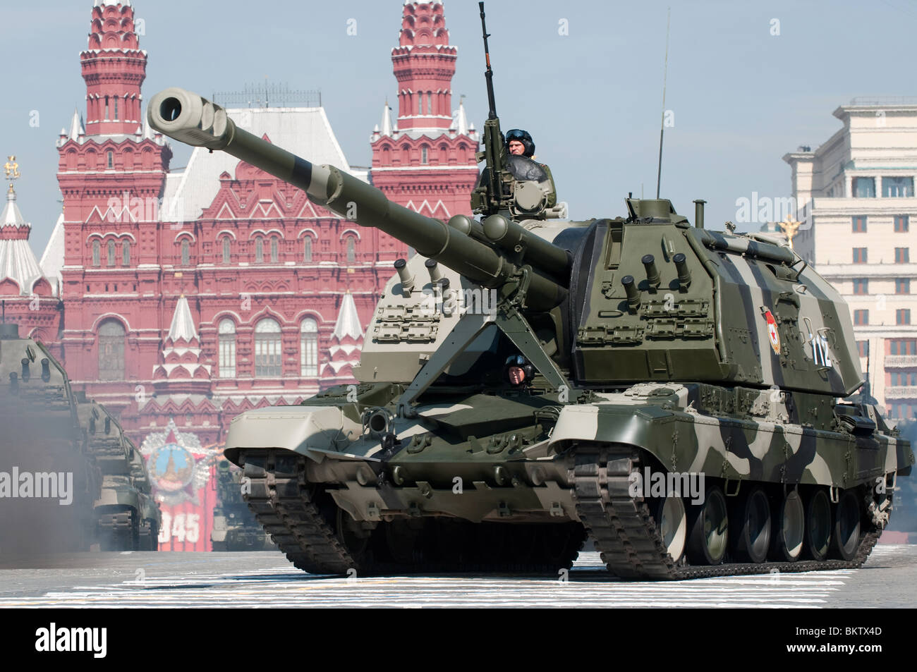 Self propelled artillery 2S19 Msta march along the Red Square Moscow Victory Parade of 2010 - Stock Image