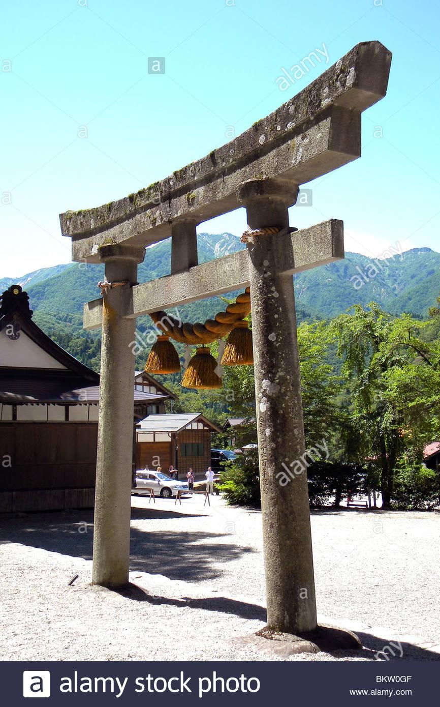 Shinto temple,Shirakawa,Japan - Stock Image