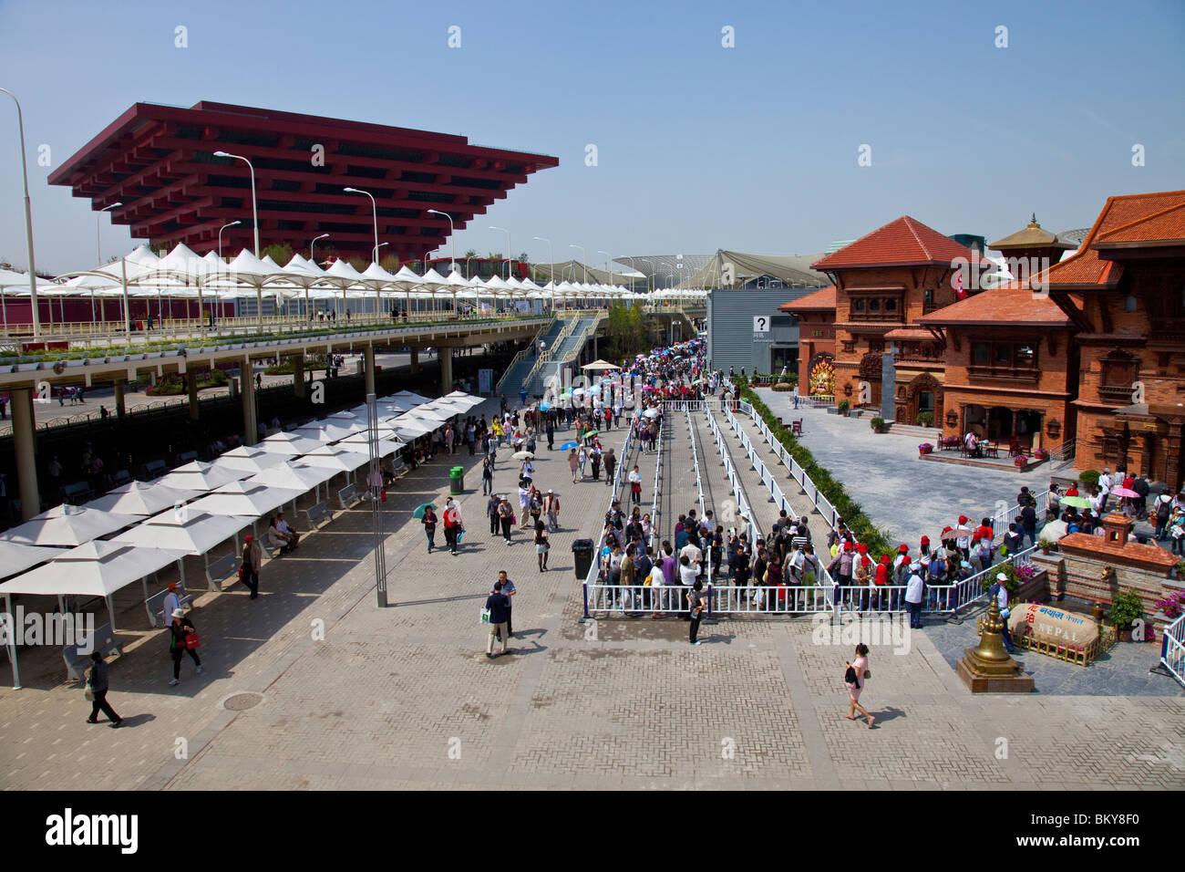 China and Nepal Pavillion at Expo 2010, Shanghai, China World's Fair - Stock Image