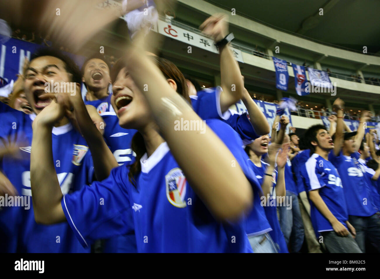 Soccer, soccer game, fans, Club - Stock Image