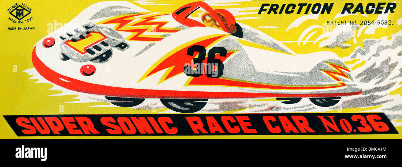 Super Sonic Race Car No. 36 - Stock Image