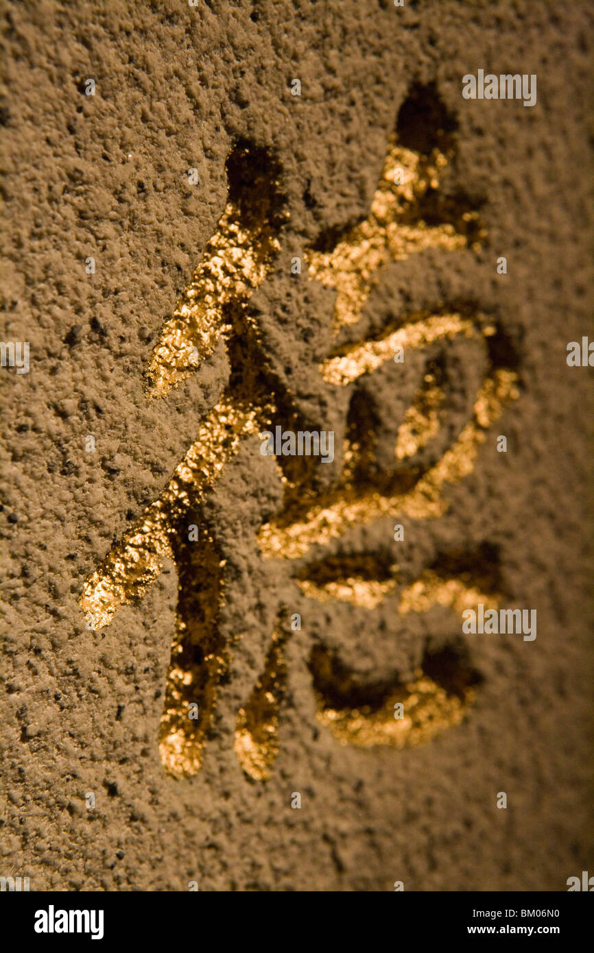 Chinese Lettering Carved in Stone, Mong Kok, Kowloon, Hong Kong - Stock Image