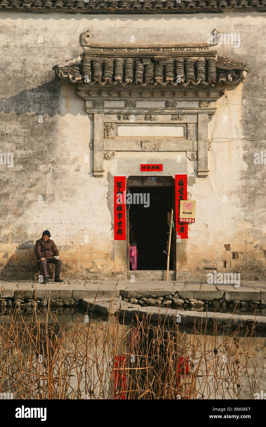 entrance to Hongcun house, ancient village, living museum, China, Asia, World Heritage Site, UNESCO - Stock Image