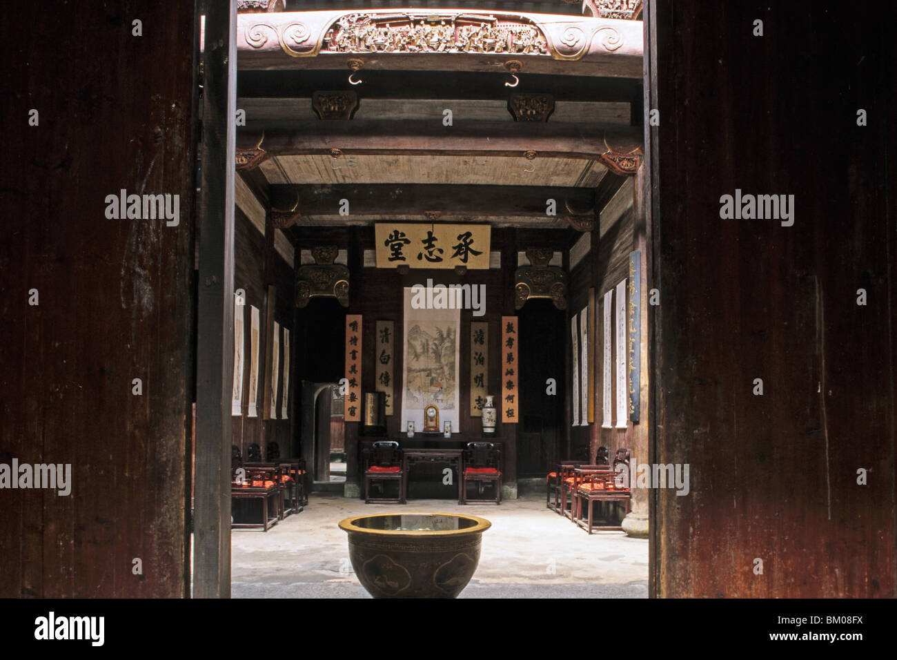 traditional courtyard of a merchants house, timber house in Hongcun, ancient village, living museum, China, Asia, - Stock Image
