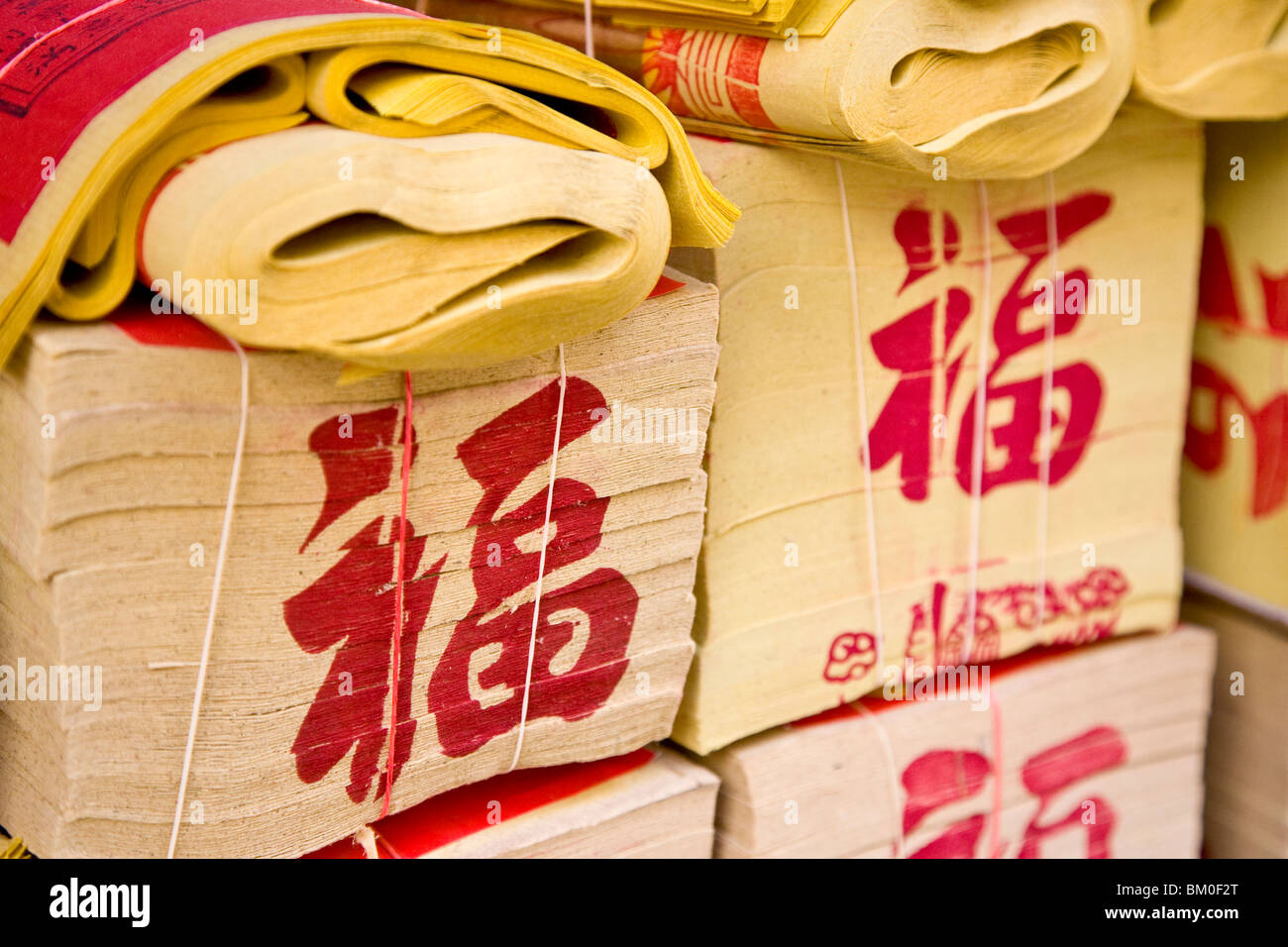 Red character fu, means happiness, on bundle of fake paper money, Matsu Temple, Tianhou Gong, Tainan, Republic of - Stock Image