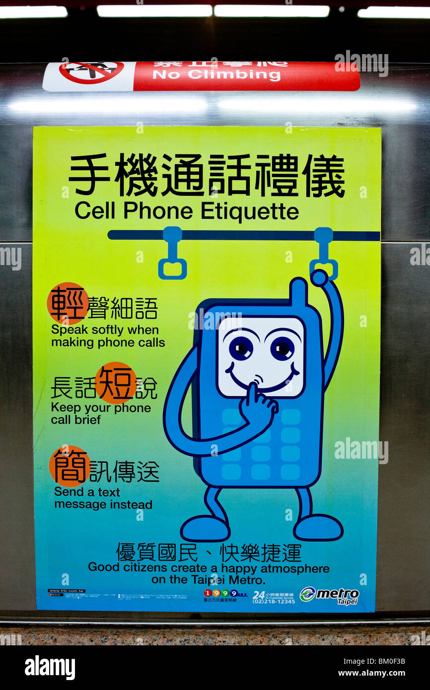 Poster with request for civilised use of cell phones in the subway, Taipei, Republic of China, Taiwan, Asia - Stock Image
