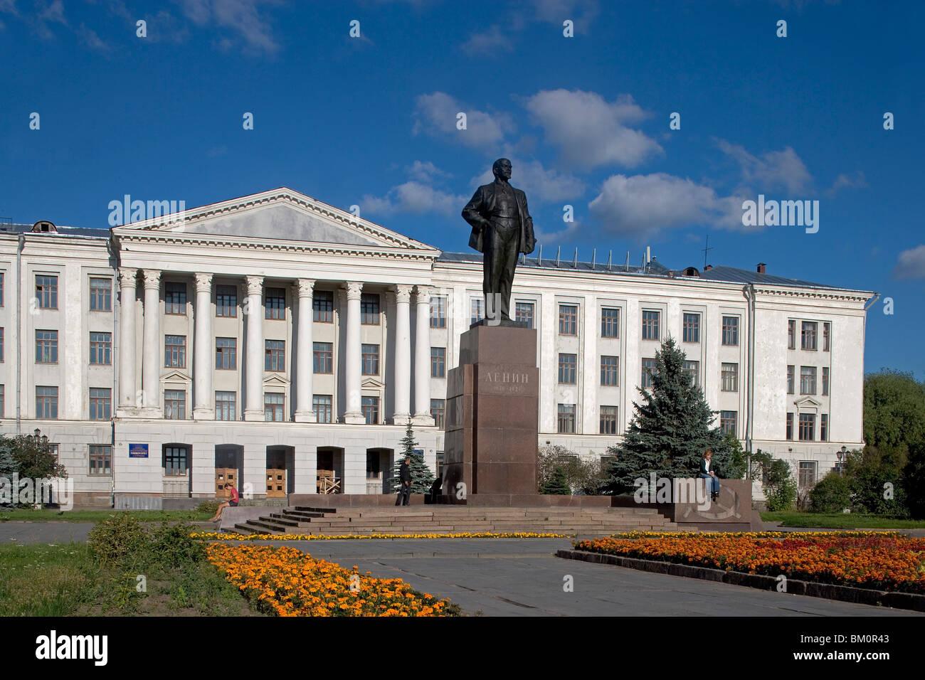 Russia,Pskov,Lenin Square,Former Trade Square Stock Photo