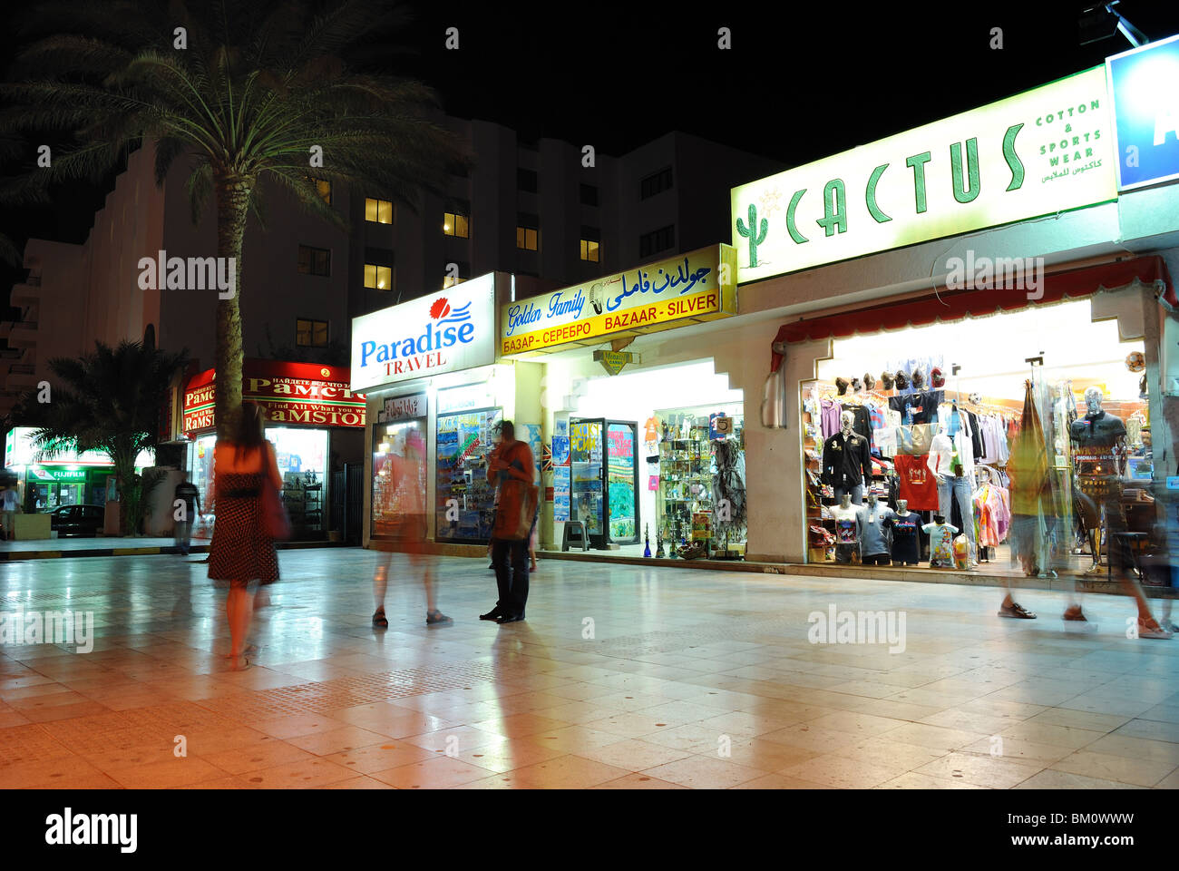 Night time at Hurghada, Egypt - Stock Image