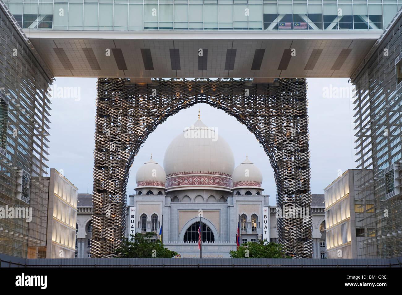 Persiaran Perdana, Putrajaya Corporation Complex, Putrajaya, Malaysia, Southeast Asia, Asia - Stock Image