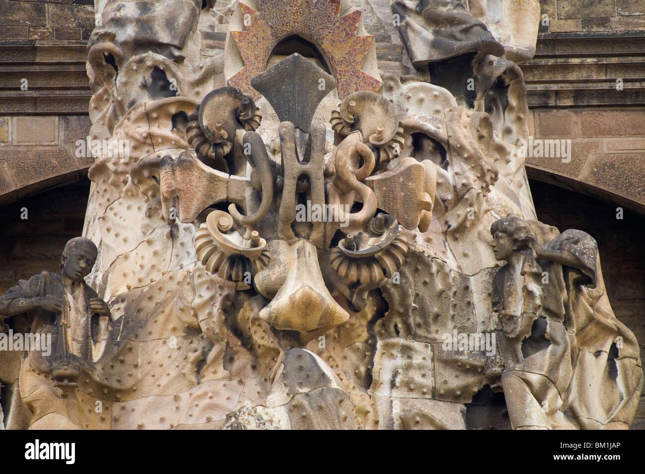 Façade detail, Sagrada Familia of Antoni Gaudì, Barcelona, Spain, Europe - Stock Image