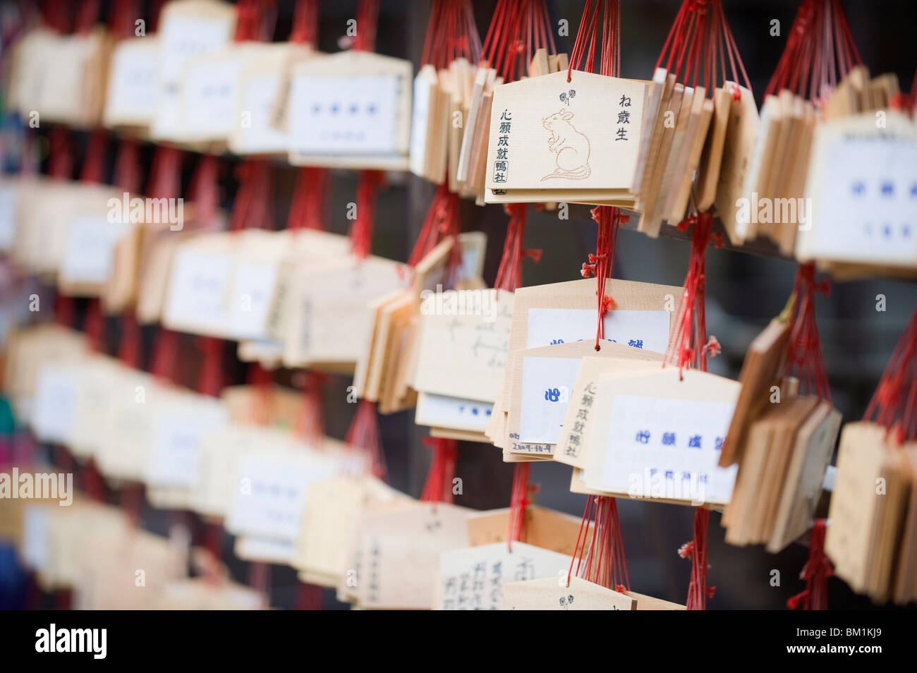 Good luck messages written on wooden prayer tablets, Shimogamo Shrine, Tadasu no Mori, Kyoto, Japan, Asia - Stock Image