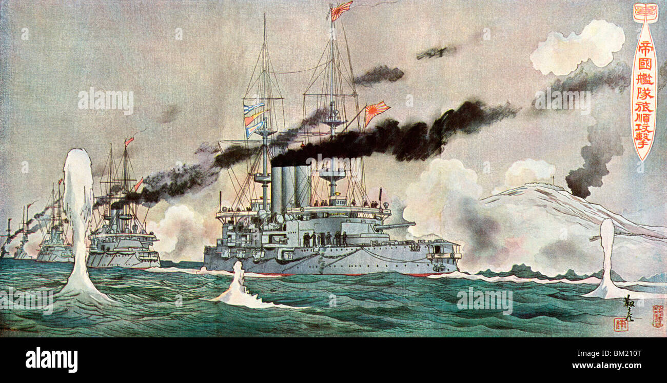 Japanese warships taking Port Arthur, Manchuria, during the Sino-Japanese War, 1894. Color lithograph - Stock Image